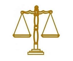 Logo Prud'hommes