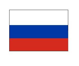 Illustration de l'article Comment obtenir un visa pour la Russie?