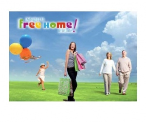 Illustration de l'article Free Dom ouvre une deuxième agence de services à domicile dans le nord à Lille