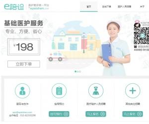 Illustration de l'article L'économie collaborative et le jobbing arrivent en Chine