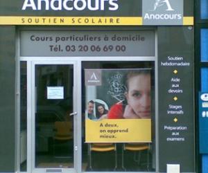 """Illustration de l'article Anacours s'appuie sur le """"Profileur"""" pour mieux identifier ses élèves"""
