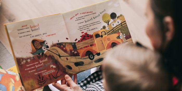 Illustration de l'article Apprendre une langue étrangère à vos enfants grâce au baby sitter