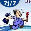 Photo de JM26