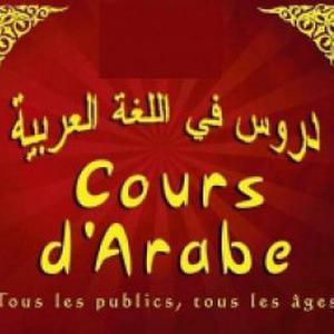Je cherche a donné des cours d'arabe aux enfants et femmes