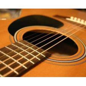 Cours de Guitare Acoustique et Électrique Nice