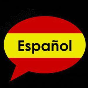 Espagnol - Cours particuliers tous niveaux
