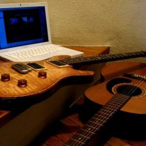 Guitare Lyon Ouest - Cours de guitare en Villefranche sur Saône et Lyon