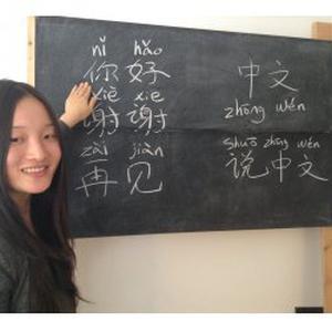 Cours de chinois à domicile