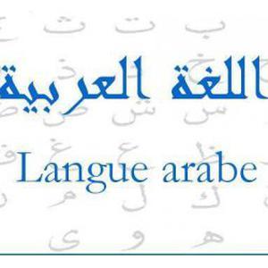 Cours d'arabe à Tours