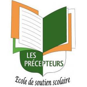 Photo de Les Précepteurs