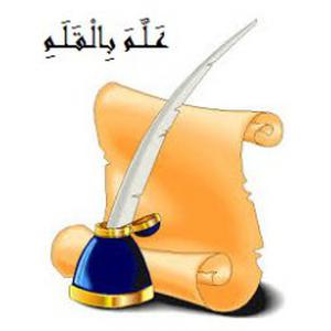 Enseignant de langue arabe pour enfants et adultes de tous les niveaux à Choisy-le-Roi