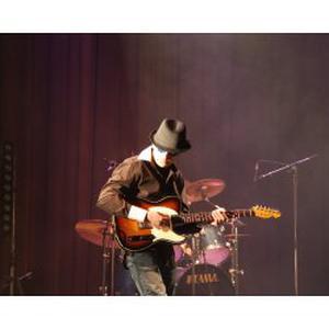 Cours de guitare acoustique / électrique
