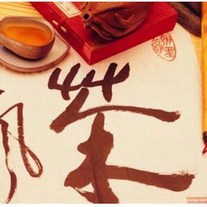 Photo de Xueqing