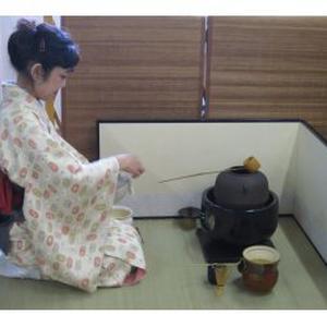 Photo de Association Culture japonaise WAKABA
