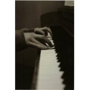 Cours de piano, Grenoble 38100