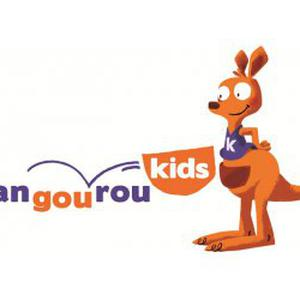 Photo de Kangourou Kids Lorient