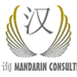 Photo de mandarin consulting