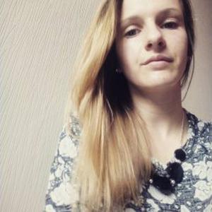 Solène, 21 ans auxiliaire de vie