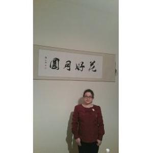 Cours de chinois pour tous les niveaux