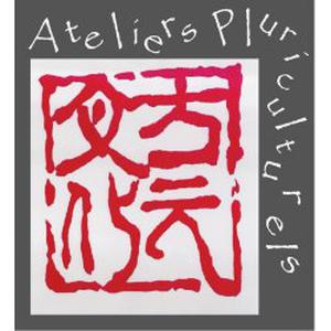Photo de Ateliers Pluriculturels
