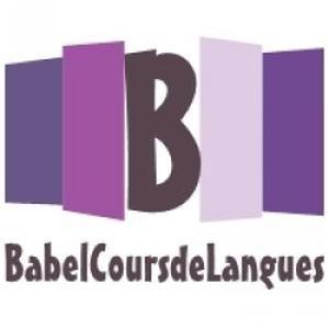 Cours de langues à domicile