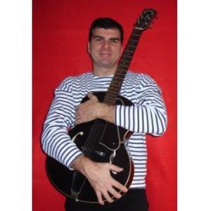 Cours de guitare à Mulhouse