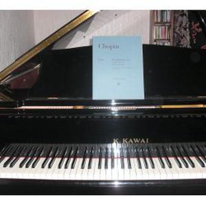 Cours de piano évolutif