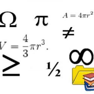 Cours de mathématiques collège - lycée en Savoie / Isère