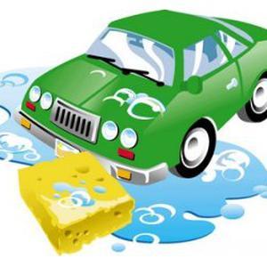 Lavage auto a domicile