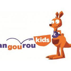 Photo de Kangourou Kids 31