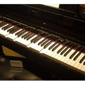 Donne cours de piano de la 1ère à la 5ème année