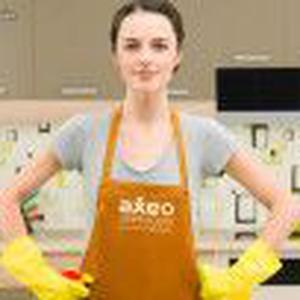 Photo de Axeo Services Roquevaire