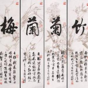 Cours de chinois mandarin pour enfants et adultes